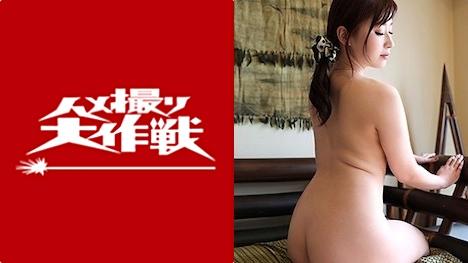 【ハメ撮り大作戦】早苗(35) 某AV男優がプライベートで撮った動画!ごはんを作ってくれる優しさと、Gカップのおっぱいを持ち合わせる美人妻! 1