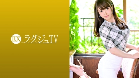 【ラグジュTV】ラグジュTV 1120 『前の彼氏ではイケなくて…』本物のセックスとは…。中イキの快感を味わいたいお姉様が登場。押し寄せる快感を前に期待以上のエンドレス絶頂セックス! 橋本恵美さん 25歳 バリスタ 1