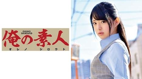 【俺の素人】Mitsuki OL
