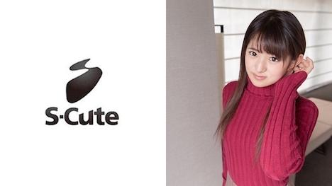 【S-CUTE】みつき (20) S-Cute 目を合わすのも恥じらう美少女のハニカミH 1