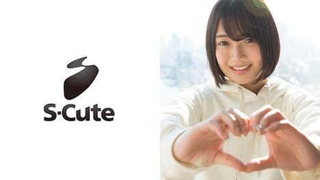 【S-CUTE】れい (19) S-Cute パイパンロリっ子とのHが可愛くないわけがない 1