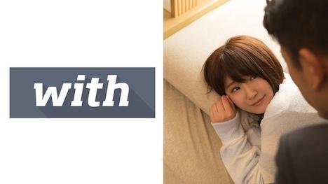 【With】yuuri S-Cute with カメラ片手に彼女とお家でハメ撮りH