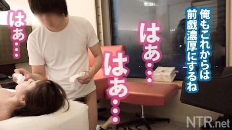 【NTR net】【男優チ●コにメロメロで完落ち確定!!】愛嬌ある愛されキャラの小柄彼女(24歳 IT経理)は彼氏の強い勧めでAV出演!と思ったら、男優の特大チ●コを見た途端人が変わったように積極的に!! NTR net case8 美佐さん(24歳)IT経理 25