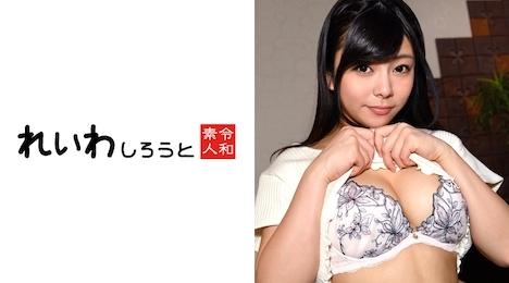 【れいわしろうと】あずあ 鬼潮!!出逢い系アプリの肉便姫!!Fカップの美人ヤリマンはアナル舐めマニアのド変態!! 1