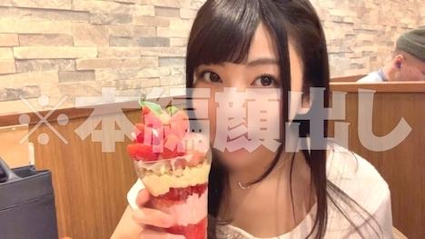 【れいわしろうと】あずあ 鬼潮!!出逢い系アプリの肉便姫!!Fカップの美人ヤリマンはアナル舐めマニアのド変態!! 2