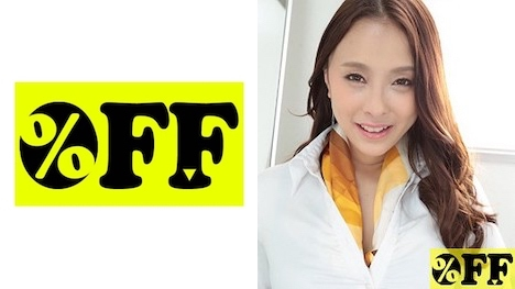 【%OFF】えいみ(32)