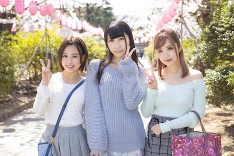 【SODマジックミラー号】花見客とハーレムプレイ かなえ(21)みく(20) まり(20) 2