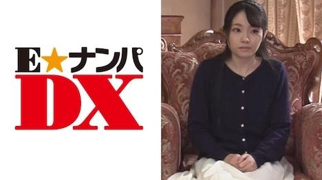 【E★ナンパDX】あいさん 21歳 パイパン女子大生