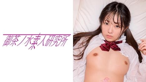 【御茶ノ水素人研究所】花 1