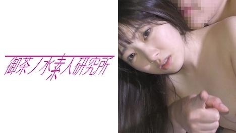 【御茶ノ水素人研究所】花 2