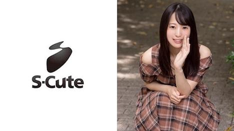 【S-CUTE】そら (20) S-Cute 色白パイパン娘との戯れH 1
