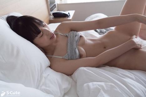 【S-CUTE】そら (20) S-Cute 色白パイパン娘との戯れH 14
