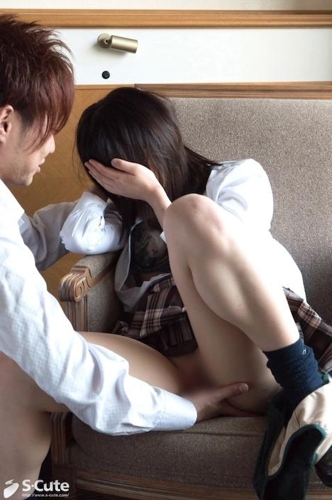 【S-CUTE】しずく (19) S-Cute ウブなパイパン娘と制服H 4