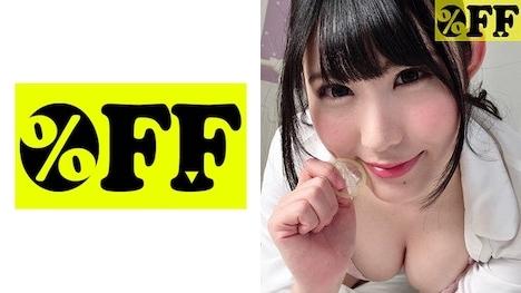【%OFF】しーちゃん(22)