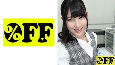 【%OFF】しずか(22)