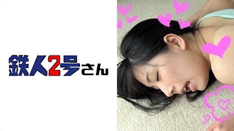 【鉄人2号さん】みひな(22)