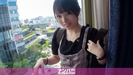【ナンパTV】マジ軟派、初撮。 1367 日本一高い電波塔の下で働くちっちゃカワイイ彼女。キュンキュン不足でネガティブモード発動中!!即席彼氏で身も心もキュンキュンしましょう♪小さな身体がイキっぱなしで止まらない!! はな 20歳 スカ●ツリーのお土産屋でバイト 1