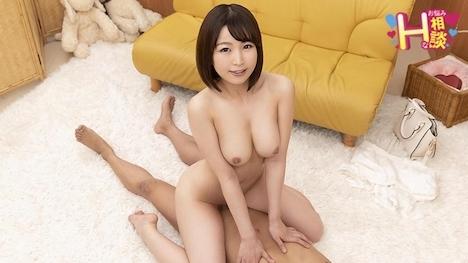 【Hなお悩み相談】のどか(22)