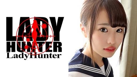 【LADY HUNTERS】みれい