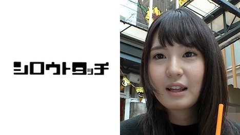 【シロウトタッチ】みのり 2