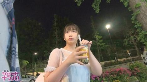 【プレステージプレミアム】【個撮】【素人】【流出】みわ・19歳・大学生・魅惑のGカップ「タピオカおいしい♪」「胸は大きい方かな…」 3