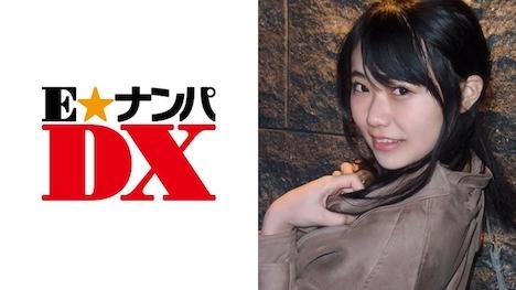 【E★ナンパDX】あやかさん 21歳 Fカップ女子大生 【ガチな素人】