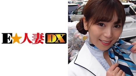 【E★人妻DX】まいさん 30歳 SEXレスに悩む美容部員