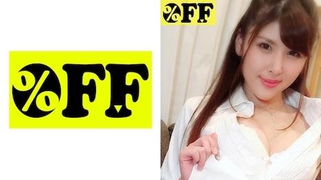 【%OFF】あさみ(23) 2