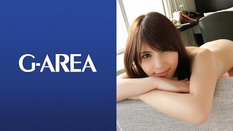 【G-AREA】せな