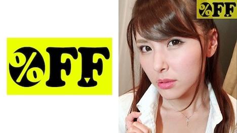 【%OFF】あさみ(23)