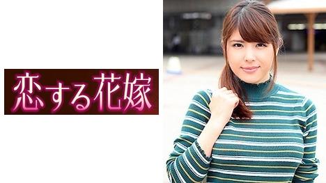 【恋する花嫁】深見せりな(35)