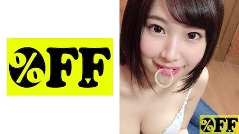 【%OFF】ひな(21)