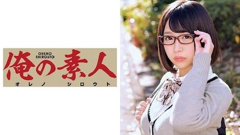 【俺の素人】HINAMI 女子校生
