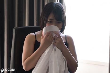 【S-CUTE】れい(19) S-Cute 夕日に染まる制服エッチ 14