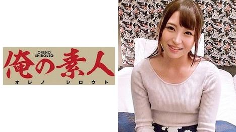 【俺の素人】加藤さん 女子大生