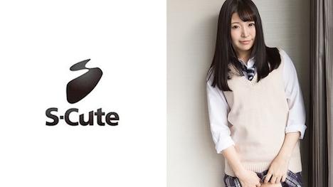 【S-CUTE】ももか(22) S-Cute 制服美少女の主観エッチ 1
