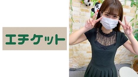 【エチケット】りな(22歳)メイドバー勤務 超キュートで超エロいギャル! 1
