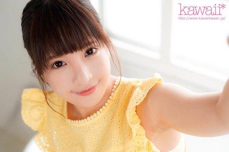 【新作】透明感のかたまり 人見知りだけどSEXのときだけは素になれるハーフ美少女 汐乃木あやみ19歳kawaii*専属デビュー 9
