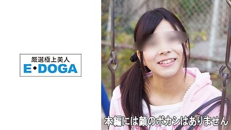 【E-DOGA】あずさ(20)
