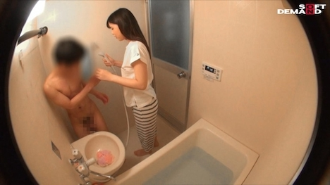 【顔出し!はじらい素人】数年ぶりの姉弟風呂。『弟と一緒にお風呂入ってみませんか?』ゆうか 20歳 大学2年生 3