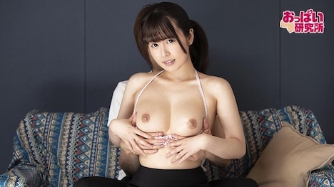 【おっぱい研究所】カッシー(22)Dカップ