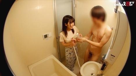 【顔出し!はじらい素人】数年ぶりの姉弟風呂。『弟と一緒にお風呂入ってみませんか?』さとみ 23歳 OL 7