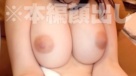 【れいわしろうと】あんじゅ ノリ良し!顔良し!スタイル良し!(Gカップ!!)の最高級肉食系の美人お姉さん!極上の美チクビ巨乳美女と舐め倒し合いSEX! 3
