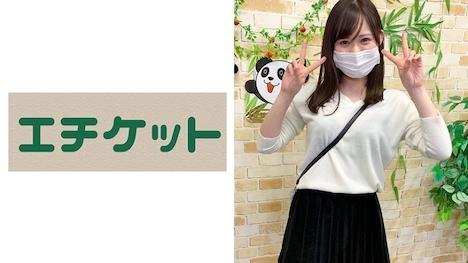 【エチケット】ひかる(21歳)大学生