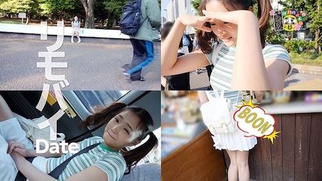 【新作】リモバイDate あいchan 加賀美まり 2