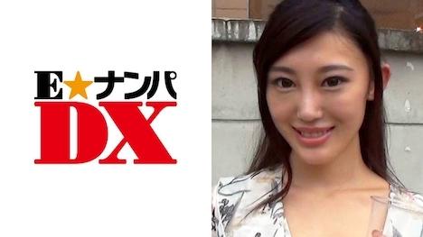 【E★ナンパDX】【ガチな素人】しょうこさん (23)