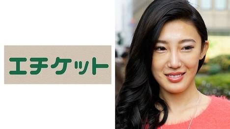 【エチケット】ルリカ 29歳
