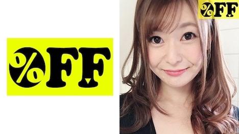 【%OFF】あおい(31)