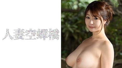 【人妻空蝉橋】百合香 3