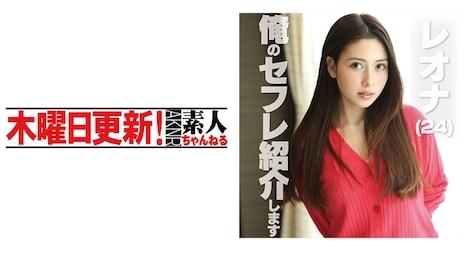 【木曜日更新!AKNR素人ちゃんねる】レオナ 24歳